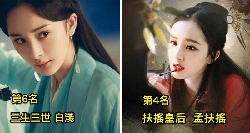 楊冪最仙的絕美古裝扮相Top 6,三生三世只能排最後,「第一名」創下影視最美紀錄!