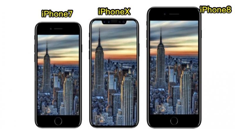 3分鐘瞬間秒懂 iPhone X、 8、7「超雞巴」差在哪裡?「規格輕鬆比,荷包付不起」全新功能、售價、上市時間「懶人包」!