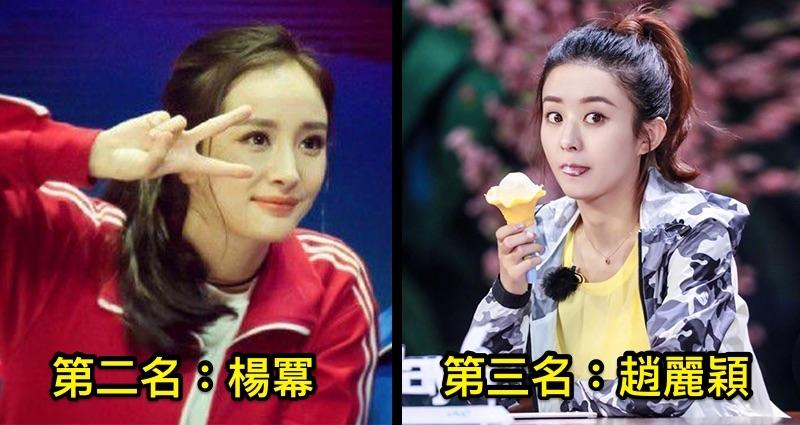 楊冪、迪麗熱巴、Angelababy、劉亦菲,紮馬尾最漂亮的女星?網友一致推薦是「她」!