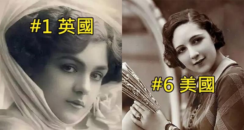 6張照片告訴你「100年前的美女」有多清純 + 禁慾,#4「俄羅斯絲襪正妹」現在看還是一樣啊嘶!