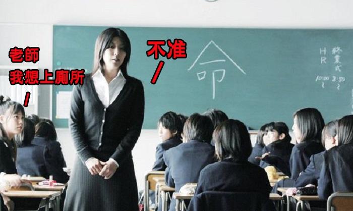 女大生上課去廁所被教授怒罵「現在的年輕人就是這副死樣子!」,想不到女大生竟然用更狠毒的話回擊!