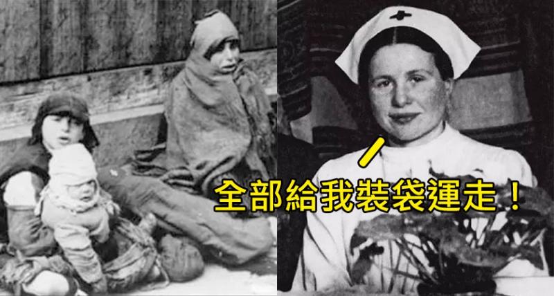 二戰時這個女護士「把2500個小孩塞進棺材」偷偷帶走,50年後被發現,她卻差一點「得了諾貝爾獎」?