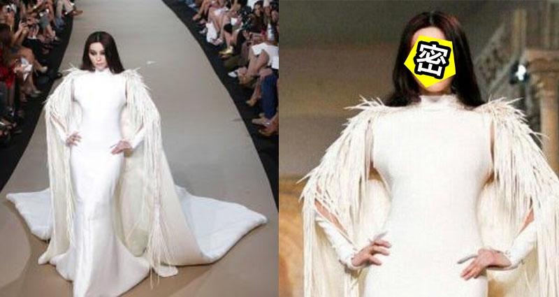 范冰冰參加巴黎時裝周「壓軸走秀」設計師稱她「謬思女神」,一張近照卻讓網友痛哭「這完全是被黑了吧!」