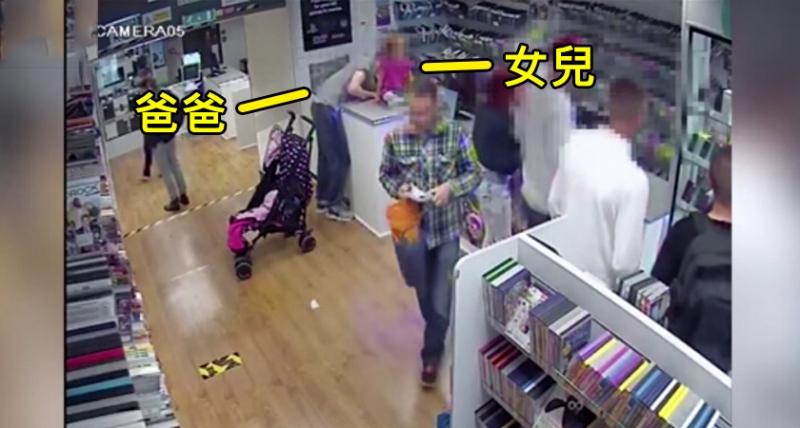 商店監視器拍到「爸爸彎腰親女兒」超溫馨,眼尖網友卻捕捉到爸爸「手的動作」‥‥怒斥「根本人渣!」