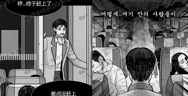 這位男子終於趕上高鐵但全車的人都睡死了,發現自己的位子被搶走還被列車長趕下車,才發現自己差點就死了
