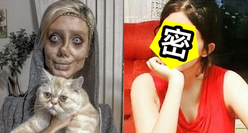 「整形失敗殭屍女」被爆根本沒動刀 卸妝之後美到網友大呼「她我可以!」
