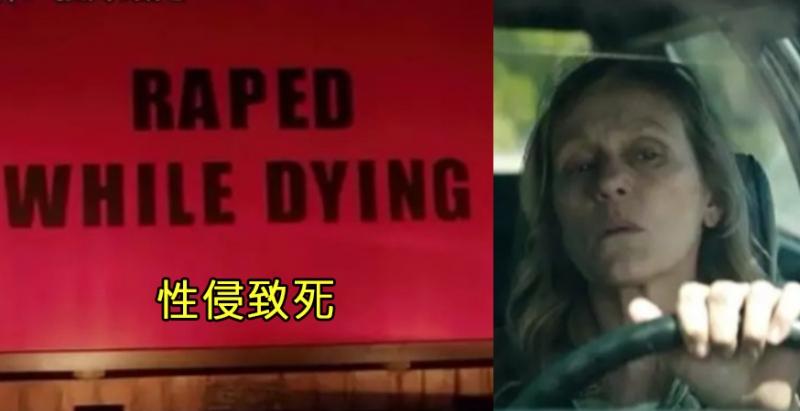 自從女兒被殘忍蹂躪致死,這位媽媽就瘋狂的要找到兇手,逼死警長、火燒警局她不擇手段,終於找到了兇手…