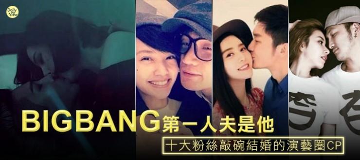 BIGBANG第一人…