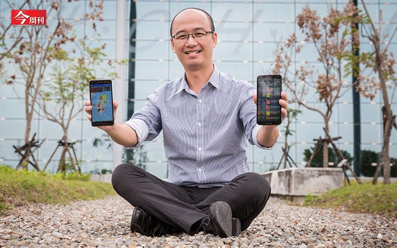 發出警報還幫你打開手電筒 這款地震速報App下載破百萬