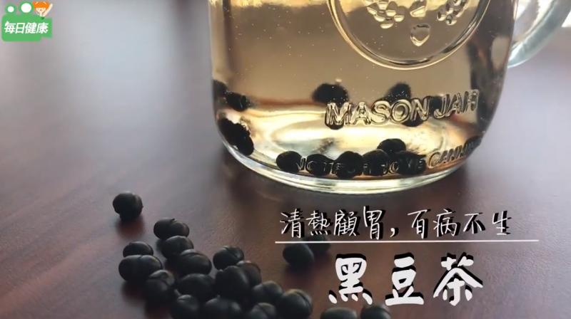 適合全家人的「黑豆茶」煮法!瘦身、降血糖、提升免疫力,眾多功效都在這一杯