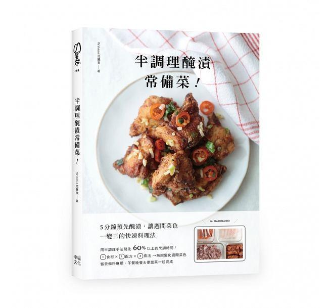 達人級料理玩-Wi…