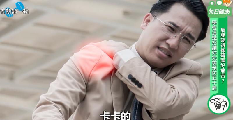 上班族長年不運動,治療師教你肩緊腰痠如何自救?