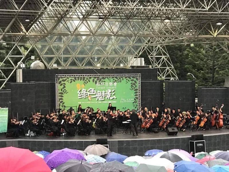各路職人交響樂強勢登場大安森林公園
