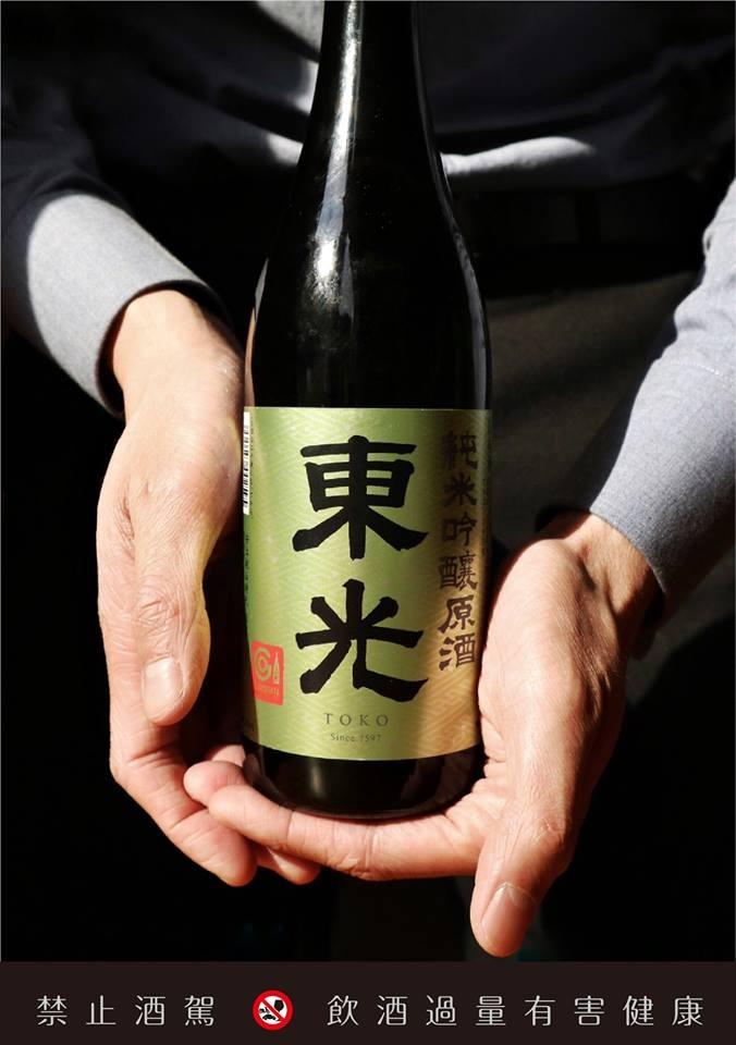 《食說清酒 – 原汁原味》米其林一星侍酒師X清酒食堂
