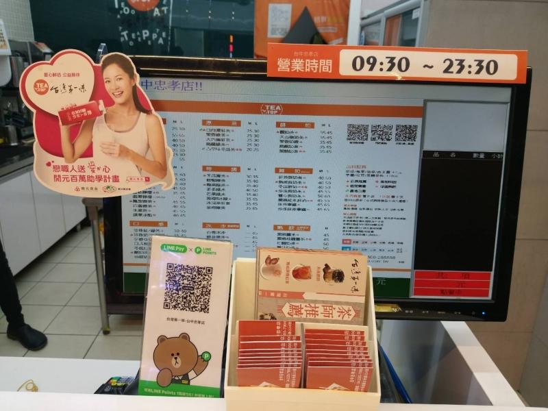 台灣第一味 百店串聯響應公益號召 與家扶、開元食品力推百萬助學計畫倡議