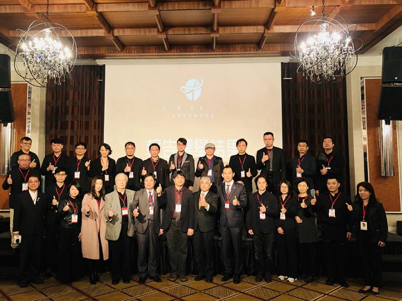 台灣第一個跨領域整合設計的社團正式成立-「台灣設計菁英協會」