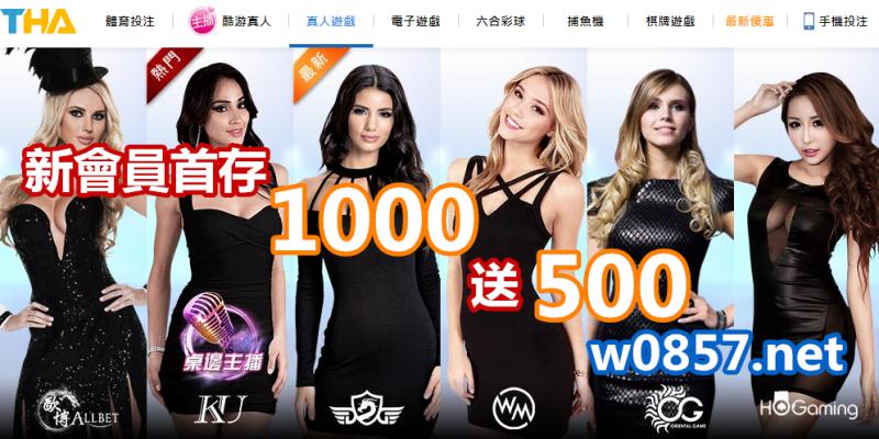 leo百家樂 九州現金網 W8857.NET
