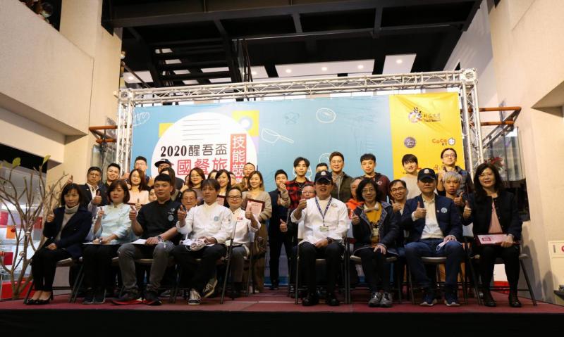 開元食品支持「醒吾盃全國餐旅技能競賽」 鼓勵人才培育發展