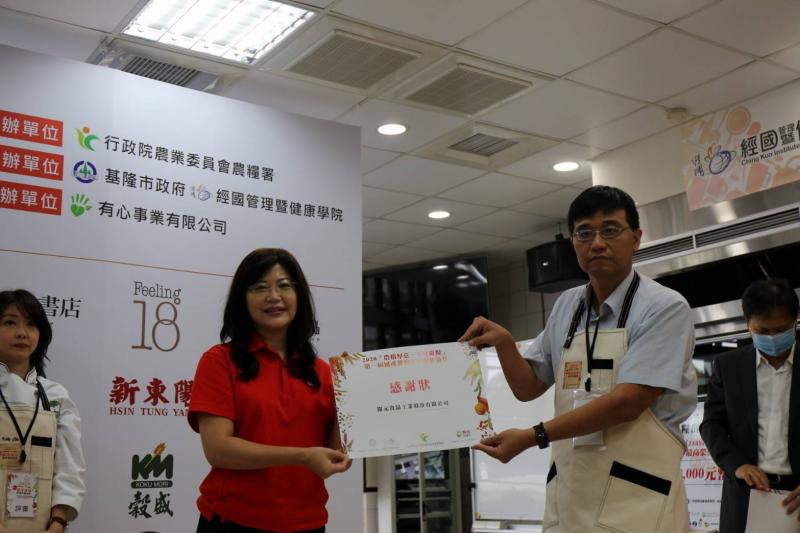 開元食品支持農糧署 「第一屆國產雜糧創意廚藝競賽」 共同推廣國內優質農產應用