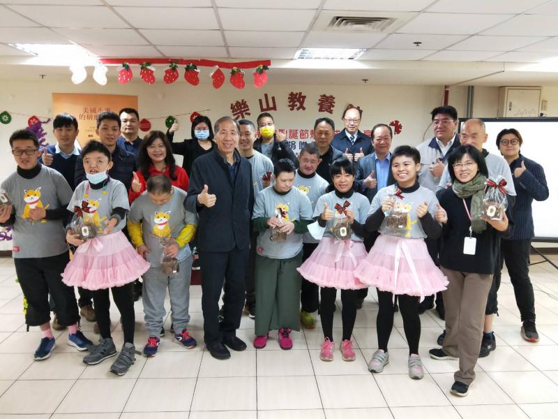 開元食品與台北市糕餅同業公會支持樂山教養院