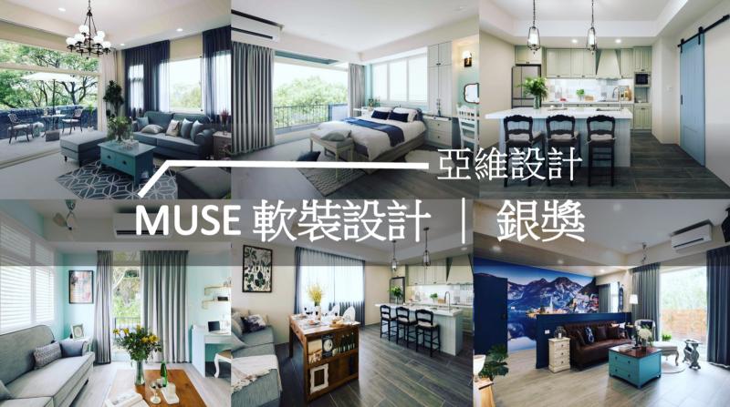 2020 MUSE Design Award 最新戰果公布!