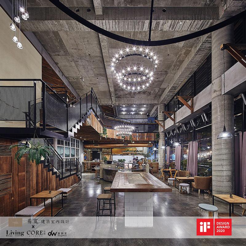 2020 德國iF設計獎 │易寬建築室內設計張華騫商業空間作品《SMILE CØFFEE》
