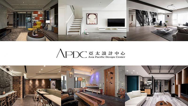 2020 APDC亞太設計精英邀請賽得獎出爐!台灣多家設計公司奪得佳作肯定