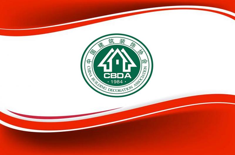 2020 第10屆中國國際空間設計大賽獲獎名單公布 | 銀獎(上)