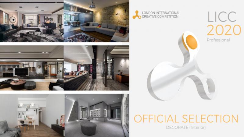 2020 LICC 倫敦國際創意大賽賽果出爐!台灣設計師摘得「OFFICIAL SELECTION」殊榮(下)
