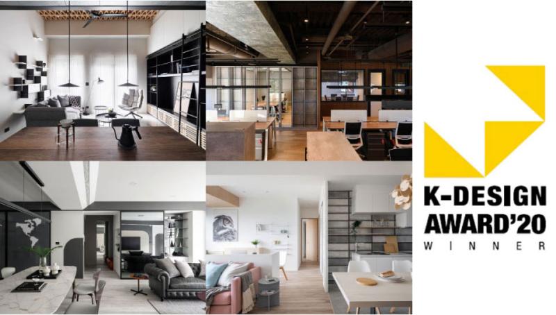 設計榮耀再添一筆!臺灣設計師憑精湛空間作品榮獲 2020 韓國 K-Design Award「Winner」殊榮!