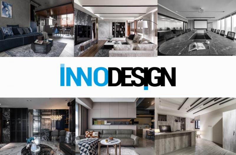 2020 法國 INNO Design Prize 最新賽果出爐!台灣多項設計作品勇奪銅獎肯定!