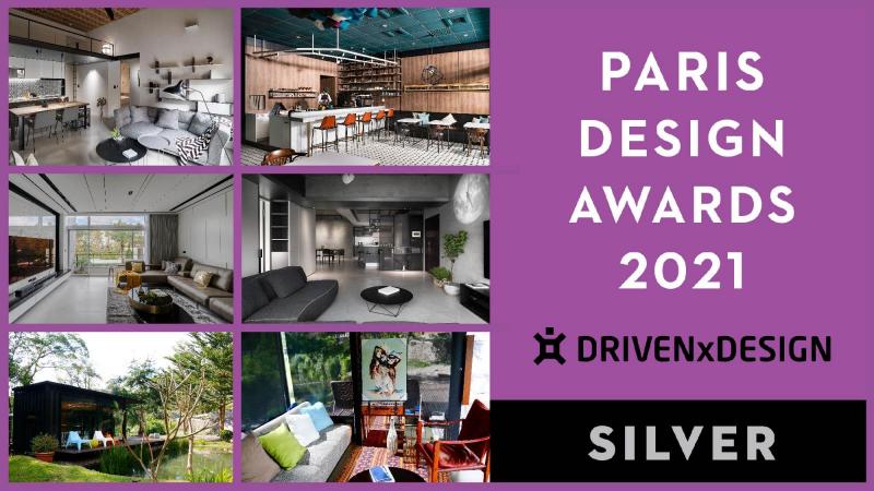 2020 PARIS DESIGN AWARDS 得獎出爐!台灣多項作品榮耀奪得銀獎(下)!