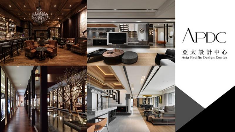 2020 APDC亞太設計精英邀請賽得獎出爐!台灣三家傑出設計公司奪大獎