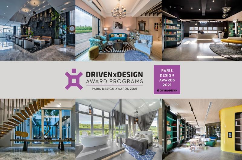Paris Design Awards 2021 得獎出爐!台灣作品與國際知名團隊共同摘金!