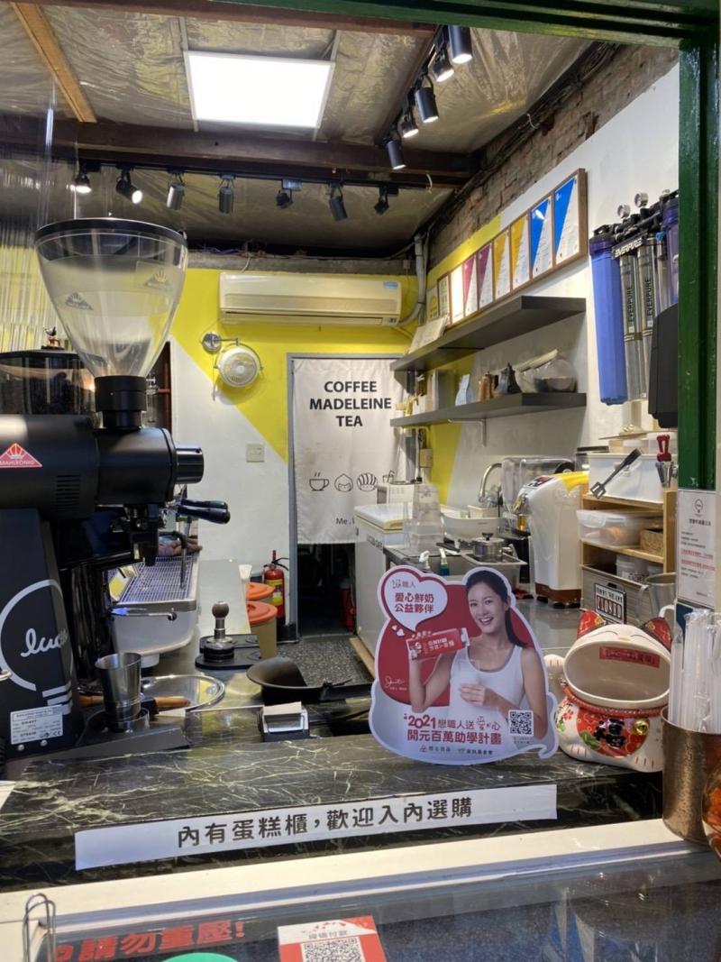 戀職人送愛心 公益夥伴專欄─魯西歐 LUCEO CAFE