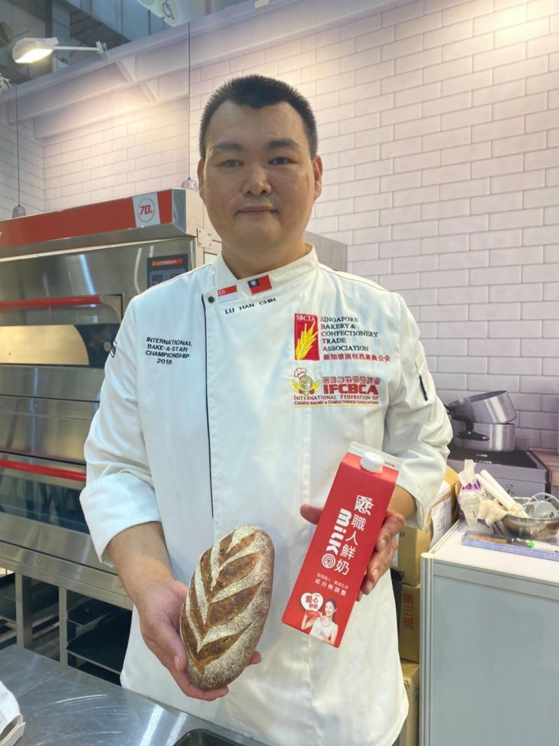 維也納烘焙坊呂漢智師傅攜「冠軍麵包」登場2021年烘焙展!